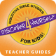 Discover For Yourself (D4Y) - Teacher's Guides