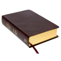 New Inductive Study Bible (NASB) - Burgundy Genuine Leather Cover (Revised 2013)